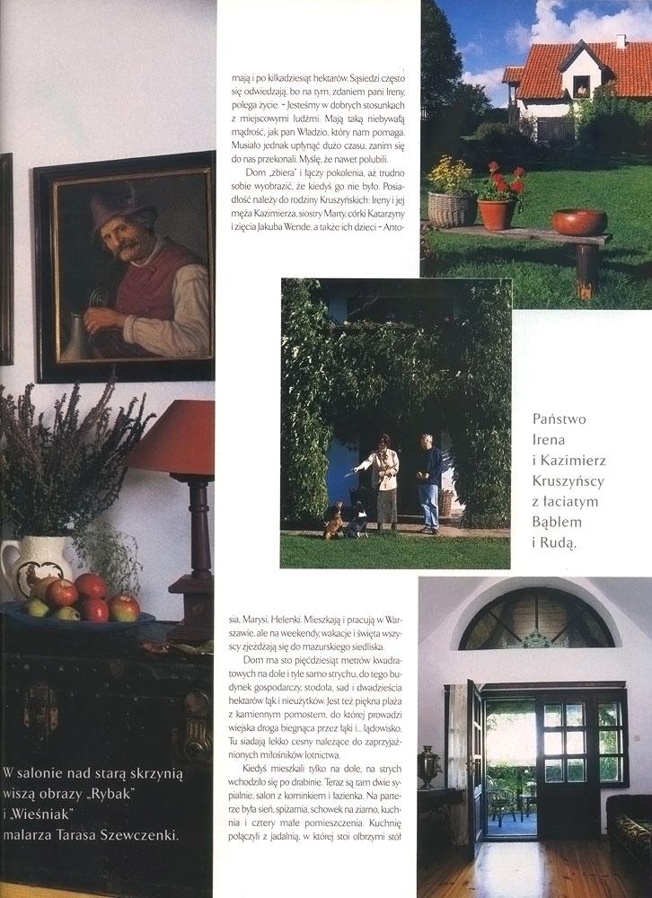 Weranda, 08/2005